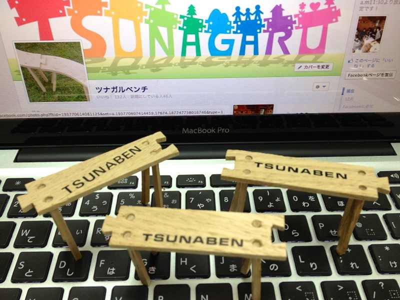 Tsunaben Mini logo design sample 「ツナベンミニ」のロゴデザインサンプル。 border=