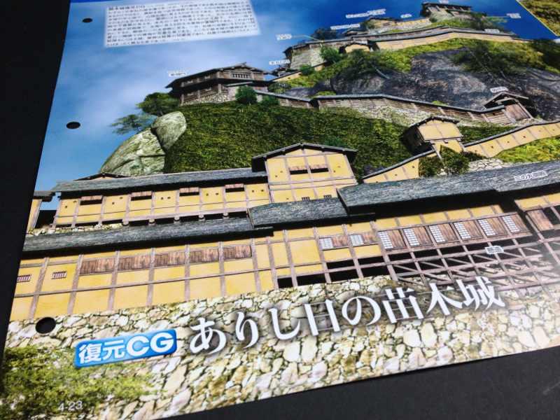 日本の城 中津川市「苗木城」