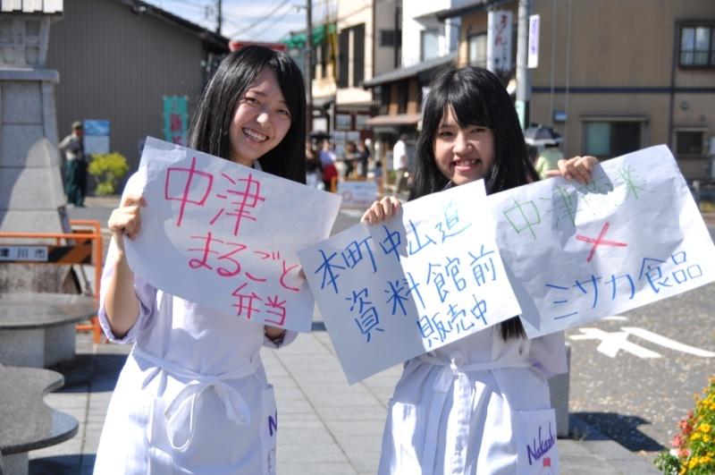 10/6第62回 中津川六斎市の楽しい仲間達-1
