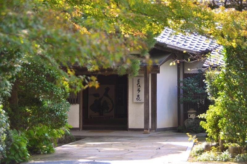 長多喜「彩りの秋」の 始まり border=