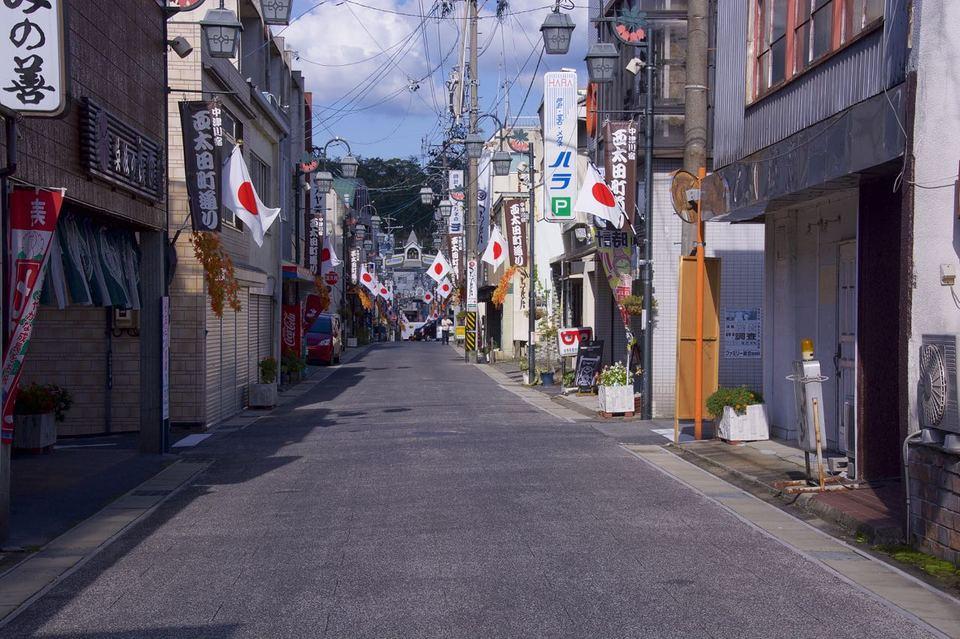 中津川日の丸商店街 10月10日体育の日