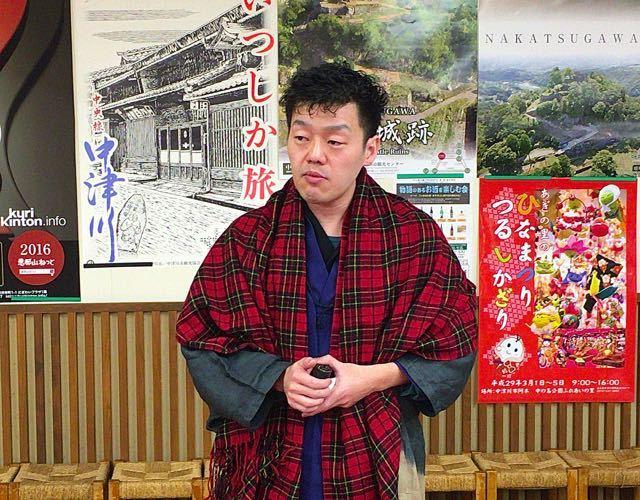 栗の郷中津川から、新発売「日本初の栗シャンプー」