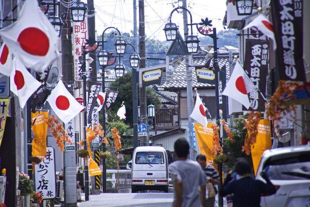 中津川日の丸商店街「敬老の日」