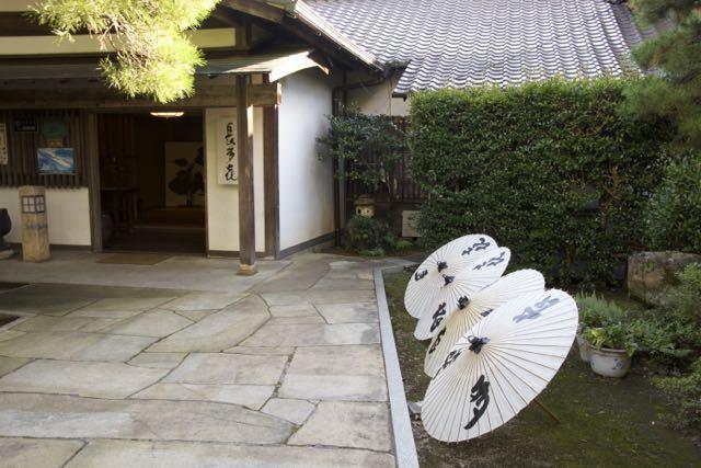 日本の風景、長多喜の風情。 border=