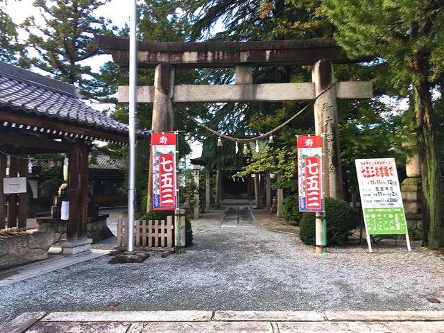 11月15日は七五三、お詣りは中津川西宮神社。