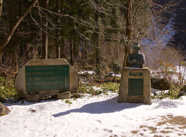 雪の恵那山ウェストン公園。