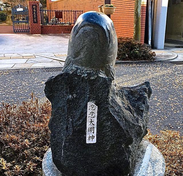 恋恋大明神(コイコイダイミョウジン) border=