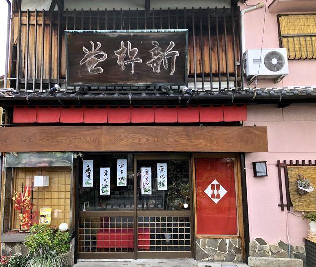 中津川で秋の栗きんとんは当たりまえですが、買ったらすぐ食べなさいという和菓子があります。