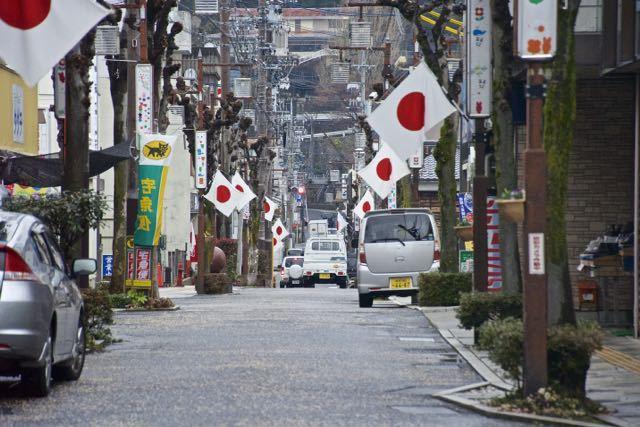 中津川日の丸商店街、最後の天皇誕生日12月23日