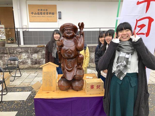 東濃一社中津川西宮神社十日えびす