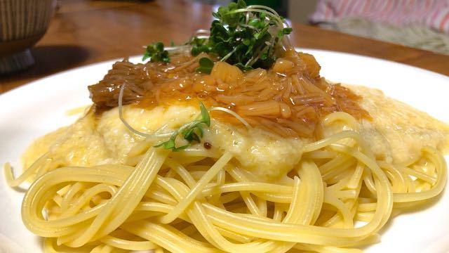 美味しいお昼ごはん中津川 「トロロえのきパスタ」 border=