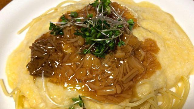 美味しいお昼ごはん中津川 「トロロえのきパスタ」