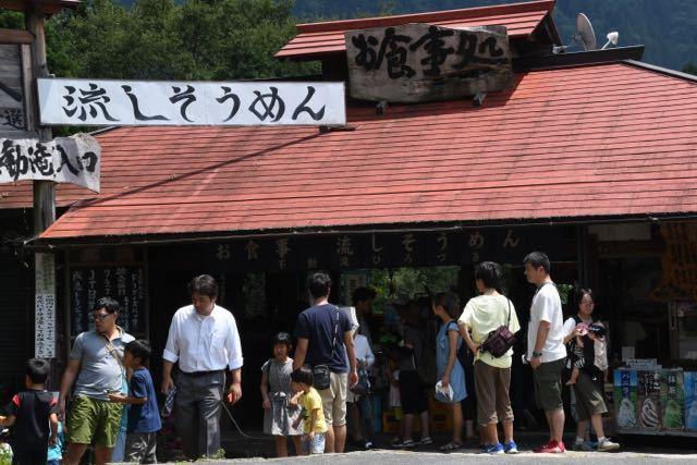 中津川美味しいお昼ごはん 付知峡 不動滝ひろづき 流しソーメン