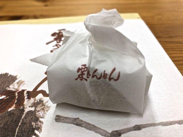 栗きんとん、今日から始まる。中津川川上屋 本店