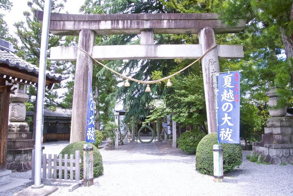 中津川西宮神社 夏越の大祓「茅の輪くぐり」
