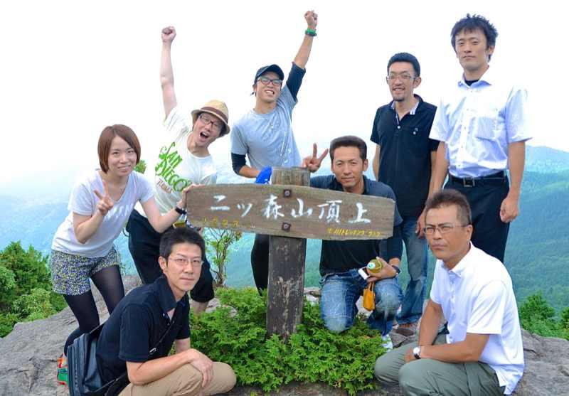 Radio80 志津&久世、二つ森山を征す!