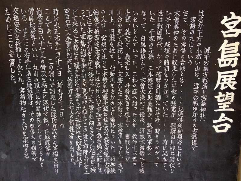 中津川市付知「ぶんだはし(分田橋)」からの雪景色