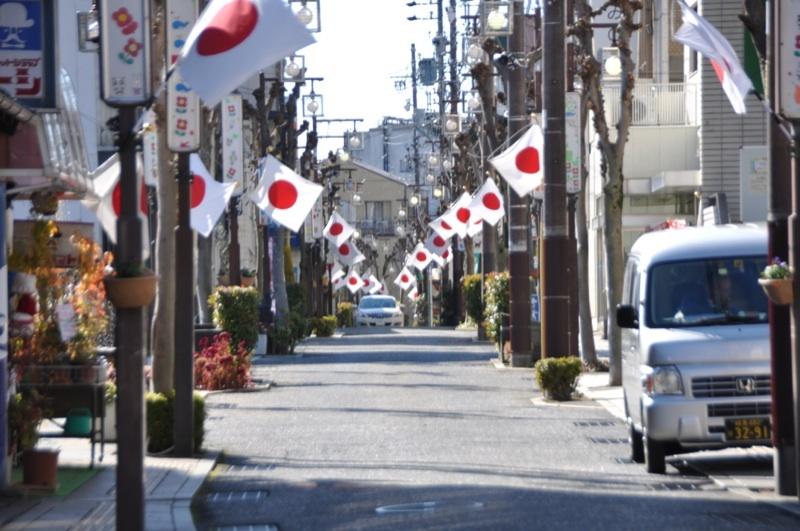 国民の祝日 中山道中津川宿