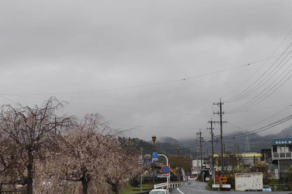しっかり雨! border=