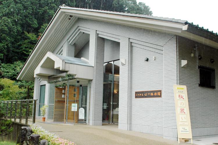 touyamakaii.jpg