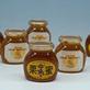 【にぎわい特産館 オリジナル商品】新発売!栗のまち中津川の栗蜜。大好評につき完売いたしました!