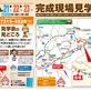 〜9月21日・22日・23日  中津川市茄子川にて〜 高木建設 完成現場見学会開催!