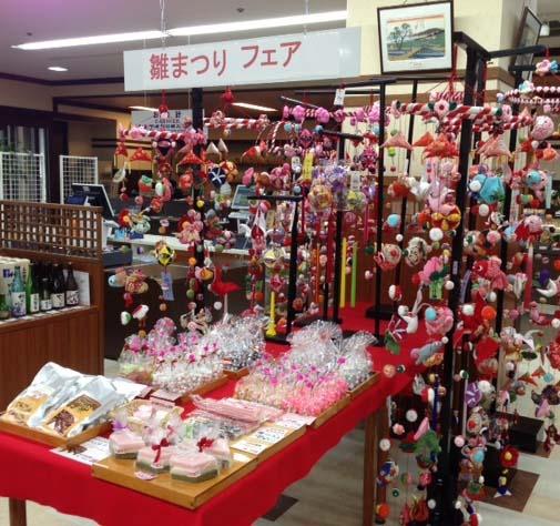 【にぎわい特産館】中津川のお雛様は4月3日。ただいまひな祭りフェアを開催中です。 border=