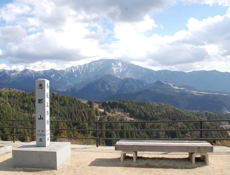 【恵那山ねっと】恵那山ねっとが新しくなりました!どうぞよろしくお願いします。