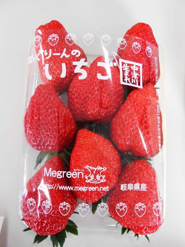 【にぎわい特産館】大好評販売中!めぐりーんのおいしいおいしい いちご。