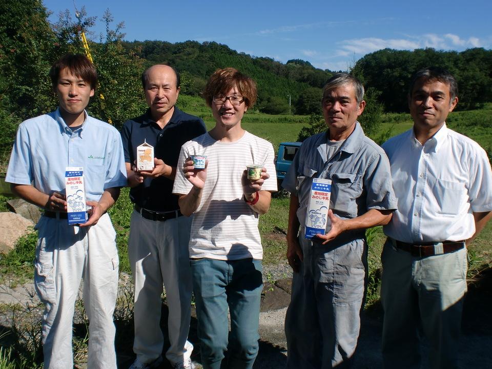 【Radio80 G.F COMPANY】JAひがしみの のおいしい地産品を紹介する「とれたて!ひがしみの!」 border=