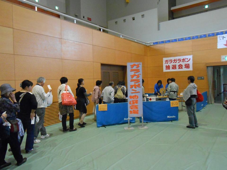 http://enasan.net/news/images/img_20131025103147.JPG