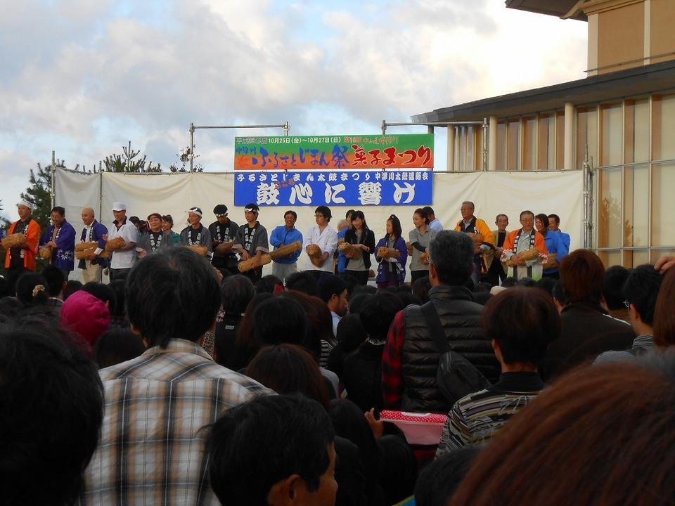 http://enasan.net/news/images/img_20131026162106.jpg