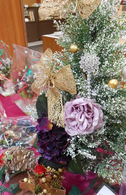 【にぎわい特産館】にぎわい特産館で、クリスマス border=