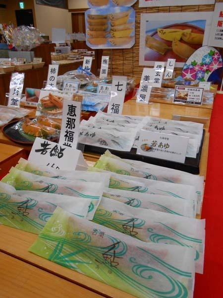 【にぎわい特産館】にぎわい特産館でアユ解禁!?今、中津川はアユが旬です。