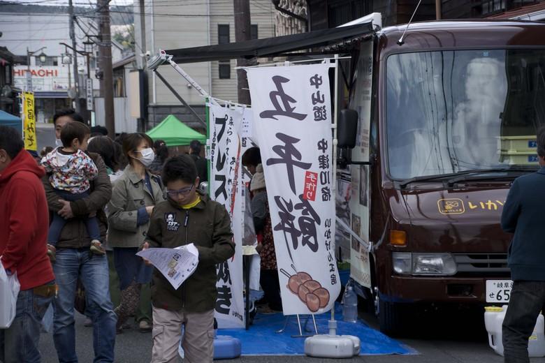 【六斎市】4月5日(日)は、春爛漫の六斎市! border=
