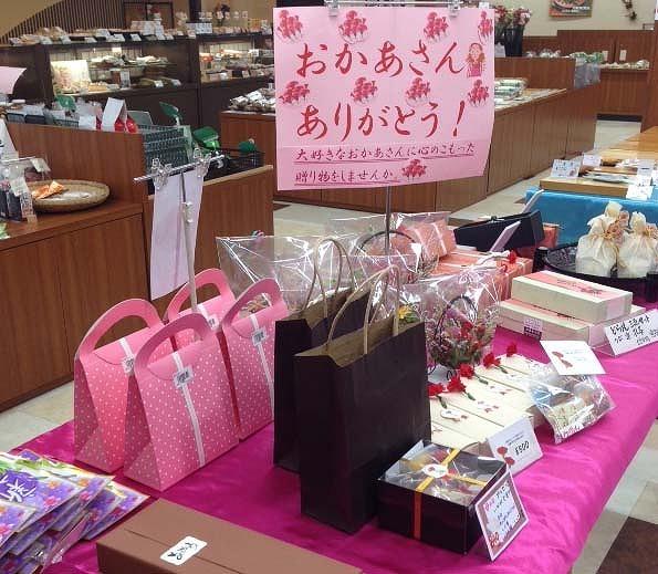 【にぎわい特産館】5月10日(日)は母の日です。大切なお母さんへのプレゼント、にぎわい特産館でいかがでしょう? border=
