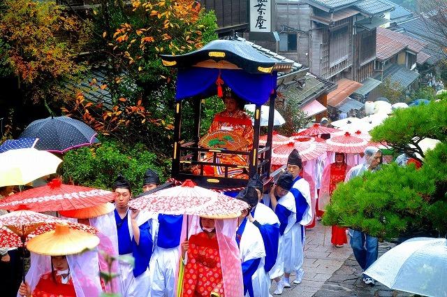 【三宿街道祭り 皇女和宮降嫁行列】11月8日(日) 150年前の皇女和宮の降嫁行列を再現。 border=