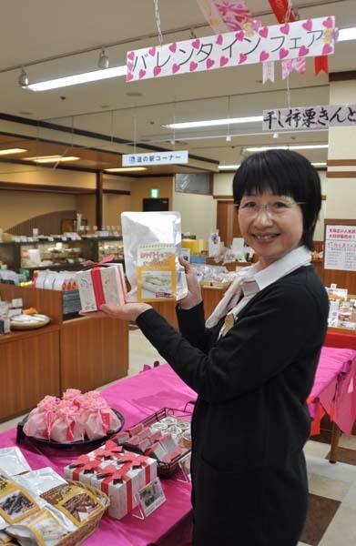 【にぎわい特産館】中津川市内の和菓子職人が作るバレンタインが一堂に!バレンタインフェア 開催中! border=