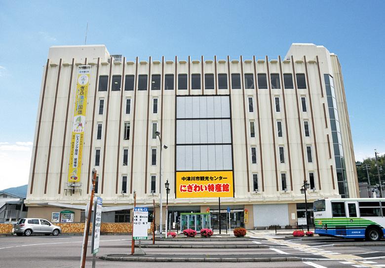 中津川市観光センター・にぎわい特産館臨時休業のご案内