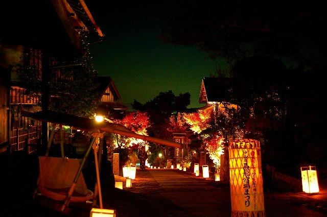 【中山道中津川宿 三宿街道祭り】馬籠宿と島田公園で紅葉のライトアップ。11月23日が最終日です。 border=