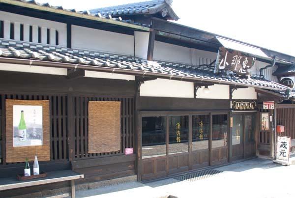 【はざま酒造】新しい年は、新酒の「恵那山」で。はざま酒造 店頭のみの特別価格で販売します。 border=