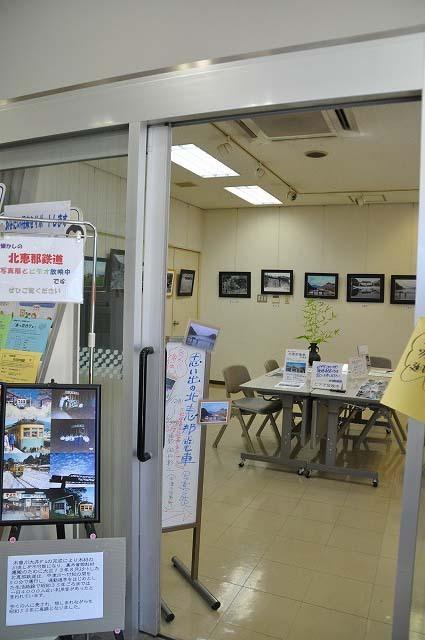 【写真展】思い出の北恵那電車写真展 坂本郵便局ギャラリーにて開催中 border=