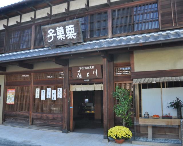 [まちなか栗きんきんとんめぐり] 川上屋 本店・駅前店