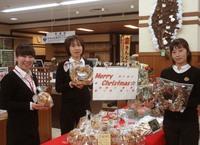 【にぎわい特産館】ただいまにぎわい特産館では、クリスマス特設ブースでクリスマスグッズを販売しています。