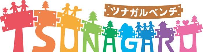 tsunaben_logo_700.jpg