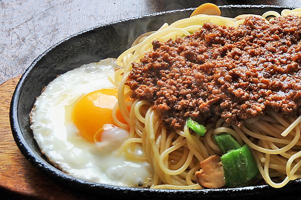 Spaghetti & Crepe Coffee たなか border=