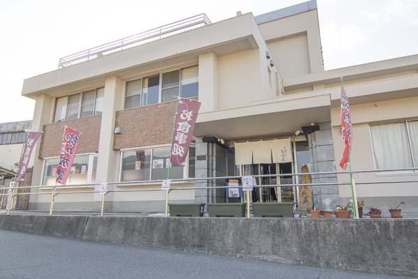 【大人の夜ごはん】菱風荘 border=