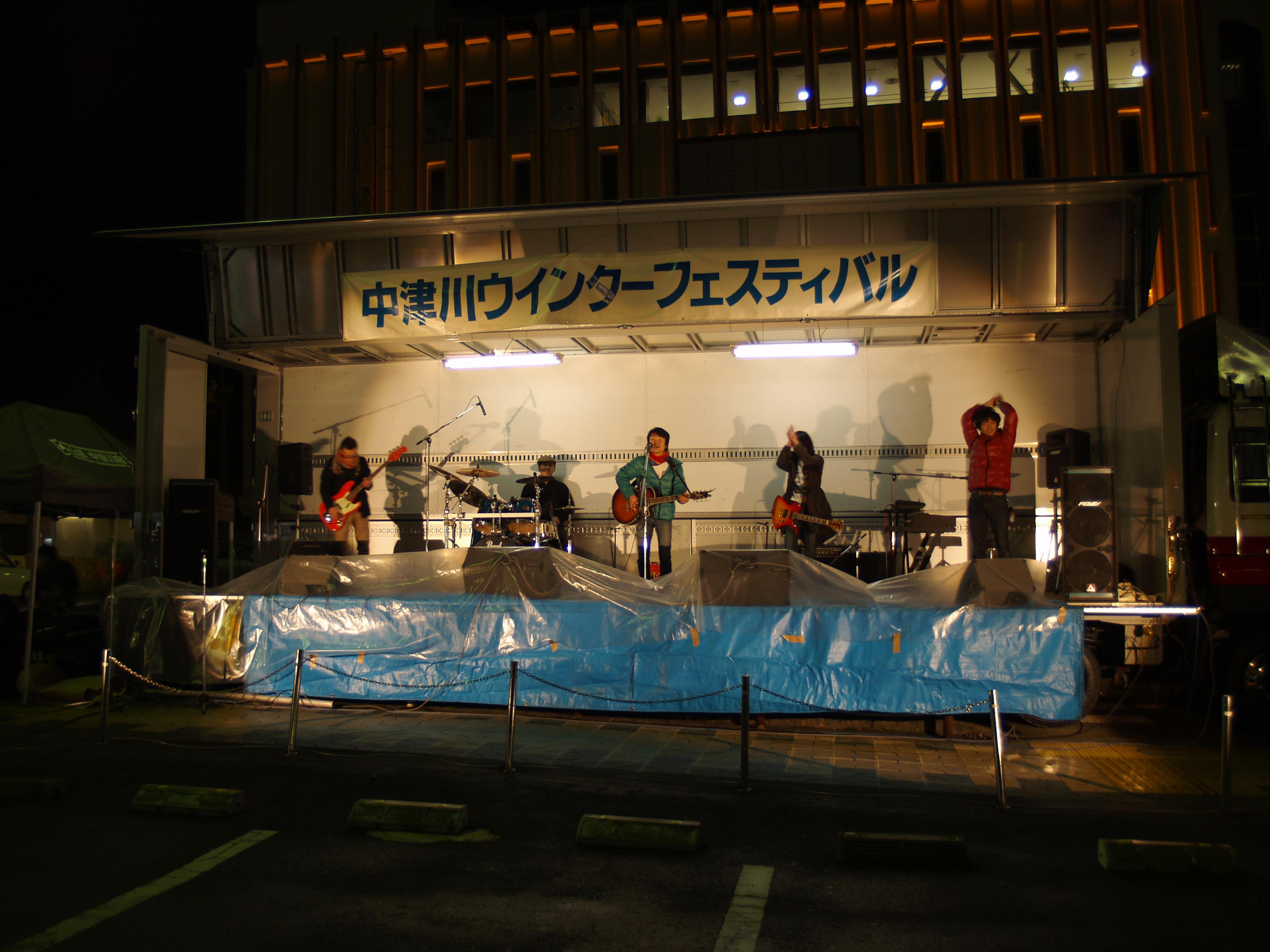 中津川ウィンターフェスティバル クリスマスライブ会場から。