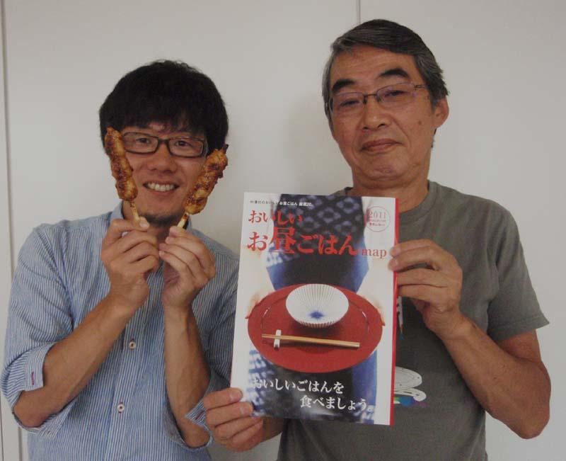 Radio80パーソナリティーも「てくてく中津川」スタッフも大好物!のおふくろの五平餅。 border=