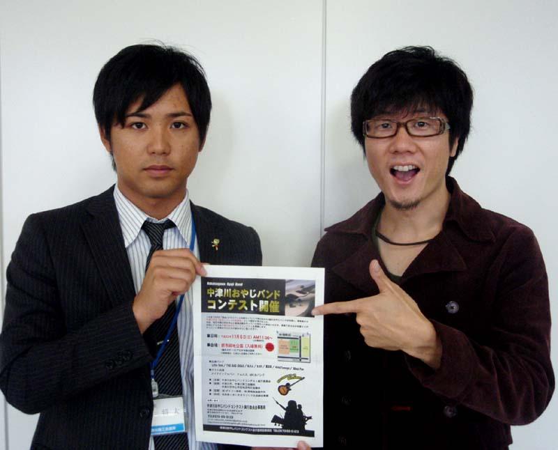 中津川はオヤジバンドの産地!?11月6日の六斎市は、オヤジバンドで熱くなる!